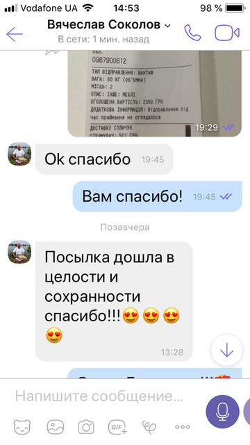 22.07.19 - Вячеслав счастливый обладатель маникюрного стола