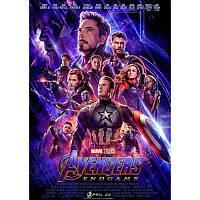 Великолепный плакат с героями фильма Мстители!