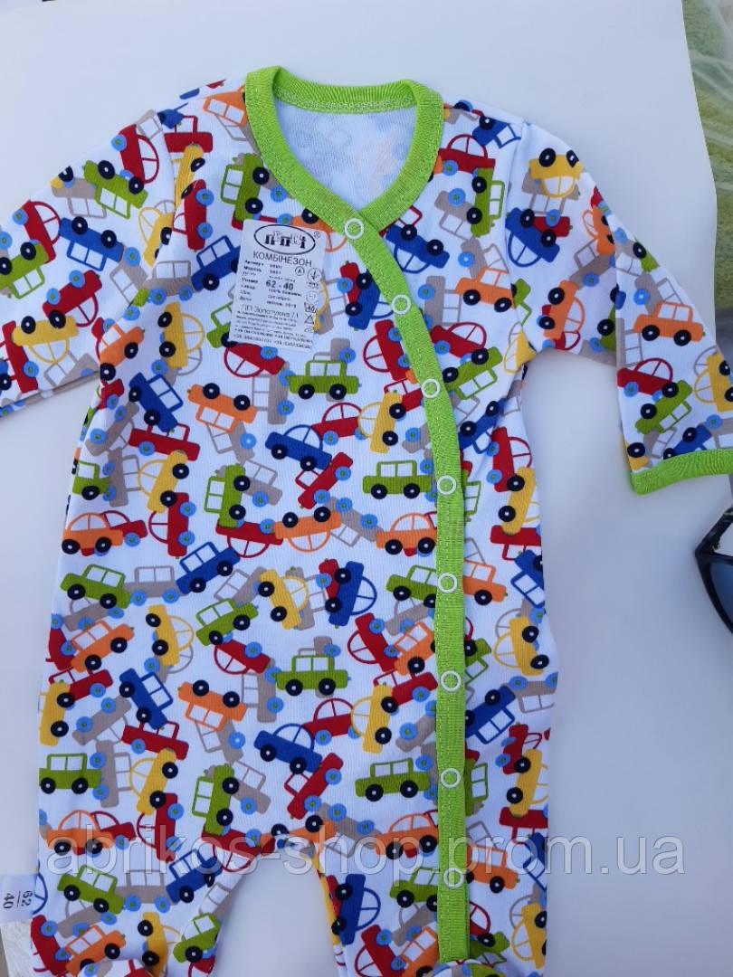 """Комбинезон для новорожденного """"Машинки"""" интерлок ( Украина )"""