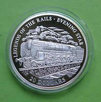 Либерия 20 долларов 2001 г. Легенды железных дорог , поезд EVENING STAR