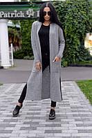 Кардиган длинный женский вязаный Турция, серый