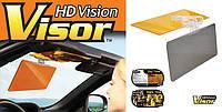 Антибликовый и Солнцезащитный козырек в салон автомобиля HD Vision Visor , фото 1