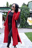 Кардиган длинный женский вязаный Турция, красный
