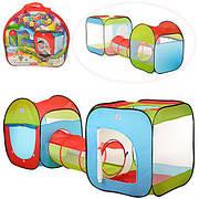 Детская двойная палатка с тоннелем из двух частей M 2503 вх.на молнии,вх.на липуч, отвер.на крыше, в сумке