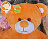 Мишутка-балерина, 85 см, оранжевая, фото 3