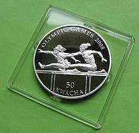 Малави 50 квача 2006 г. Олимпиада 2008 в Пекине (Спорт)