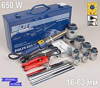 DYTRON 02367 - Polis P-4a 650W PROFI c/н 16-63 мм - Паяльник для труб