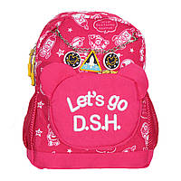 Рюкзак детский Космос розовый