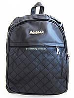 Хит сезона! Женский мини рюкзак. Женская сумка -портфель. СР01