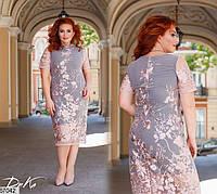 Нарядное красивое платье женское летнее итальянское кружево 50-56 размеров Турция, 4 цвета