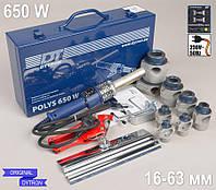 DYTRON 04967 - Polis P-4b TW+ 650 W PROFI c/н 16-63 мм - Паяльник для труб
