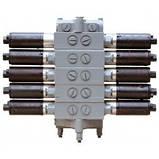 Гидрораспределитель 5РЭ50-44Б Дон-1500 (5 секций), фото 2