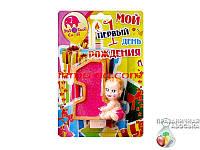 """Свеча """"Мой первый день рождения"""" цвет розовый с блестками"""