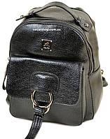 Черный рюкзак женский. Размер 25*22*14. Женская сумка Alex Rai. Портфель. Мини рюкзак Алекс Рей. С17, фото 1