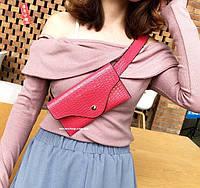 Женская сумочка иск кожа. Нагрудная сумка. Женский кошелек клатч розовый. Поясная сумка для девочек. К26