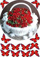 """Вафельная картинка """"Цветы"""" 31"""