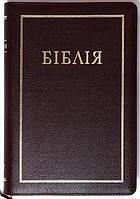 Біблія 077 zti шкіряна бордо з рамкою формат 170х245 мм. замок, золотий обріз, індекси (переклад Огієнка), фото 1