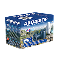 Комплект картриджей для фильтра Аквафор В200 (реcурc 4000 л.) + Подарок, фото 3