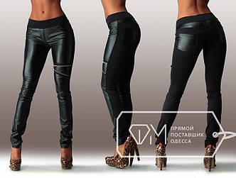 """Стильные женские лосины с кожаными вставками """"Молния"""" (02-072)"""