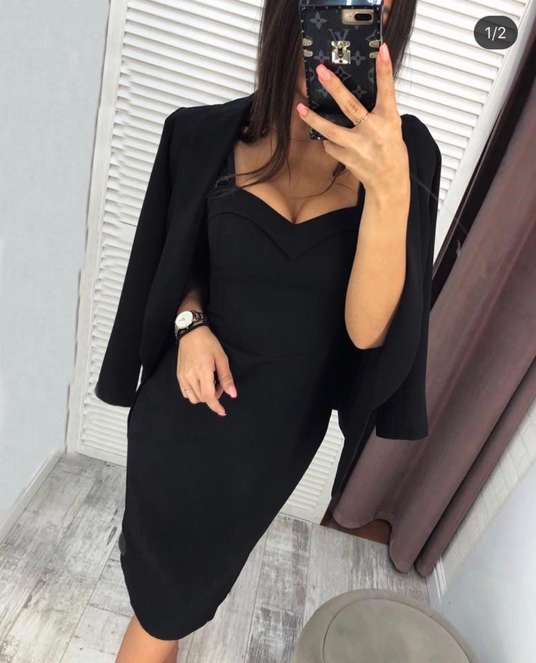 Костюм женский платье+пиджак