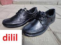 Туфли мужские черные прошитые на шнурках (код 6161), фото 1
