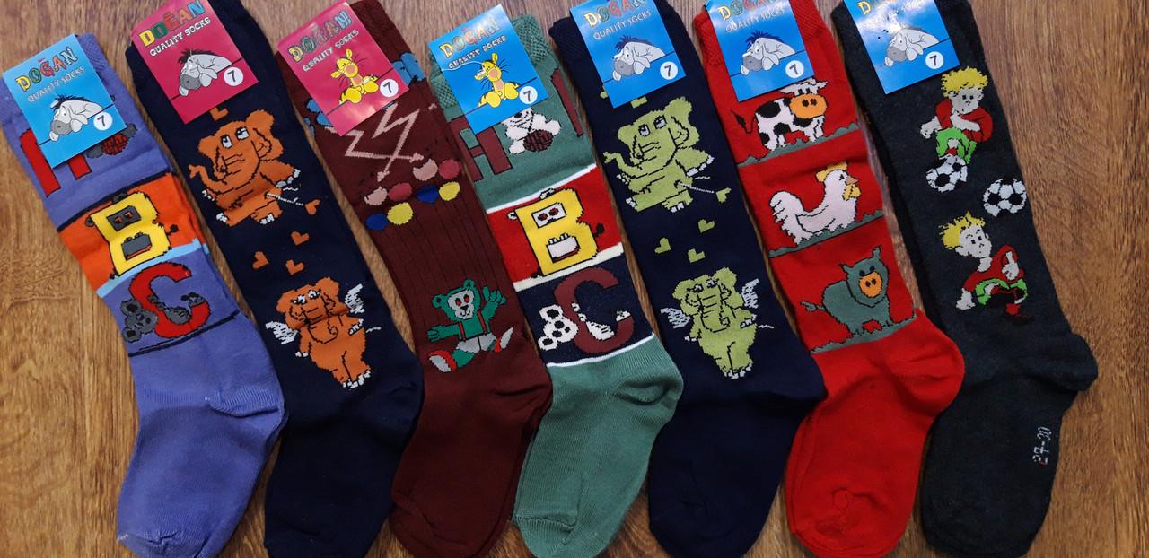 """Дитячі стрейчеві шкарпетки""""DOGAN"""" Туреччина,високі 7-8 років"""