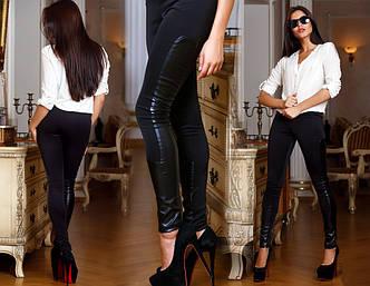 """Стильные женские лосины с кожаными вставками """"Авангард"""" (54-144)"""