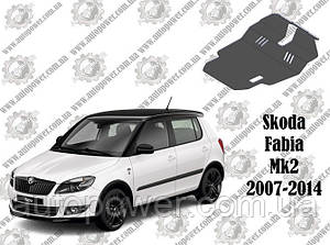 Защита Skoda Fabia V-1.2TDI МКПП/АКПП 2007-2014