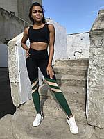 Спортивные женские лосины Mari, фото 1