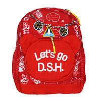 Рюкзак детский Космос красный