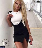 Женский летний Костюм 2-ка+Футболка+Сарафан*