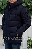 Зимняя куртка Black Vinyl C20-1562C