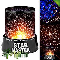 Звездного неба Star Master, проектор для комнаты, ночник