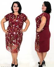 Нарядное женское платье с вышивкой 54р.