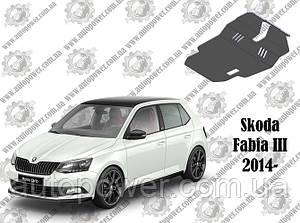 Защита Skoda Fabia V-1.0 МКПП/АКПП 2014-