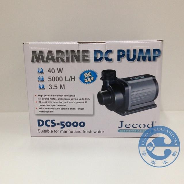 Насос Jebao DCS-5000 ультра тихий с контролером мощности 5000 л/ч 40 Вт 3.5 м