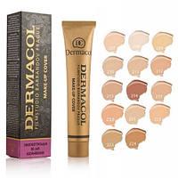 🔥✅ Тональный крем Dermacol Make-Up Cover SPF 30 оттенок № 207, 209, 210, 211, 212, 215 Дермакол 30 мл