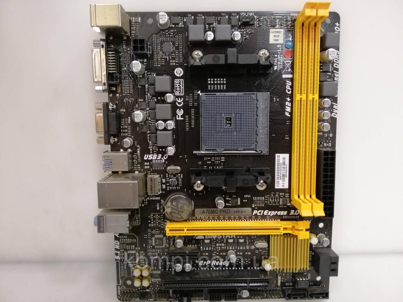 Материнская плата BIOSTAR A70MD PRO  FM2+ DDR3