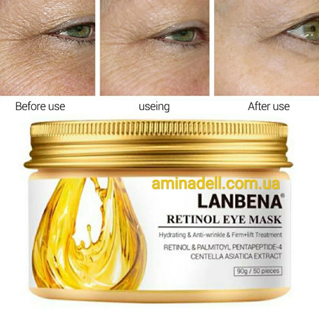 Патчи под глаза с ретинолом, пептидами и экстрактами растений LANBENA Retinol Eye Mask от морщин  50 шт
