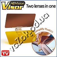 Солнцезащитный антибликовый козырек для дня и ночи HD Vision Visor (Clear View)