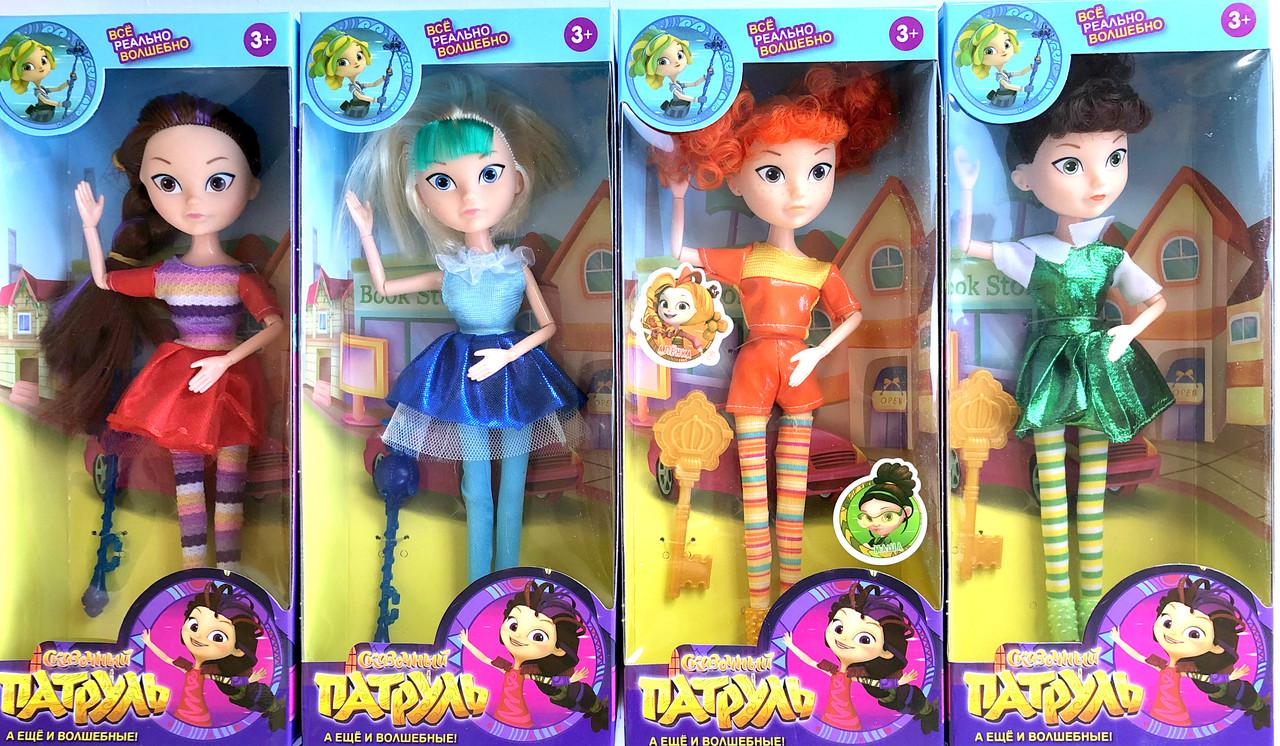 Кукла Сказочный патруль