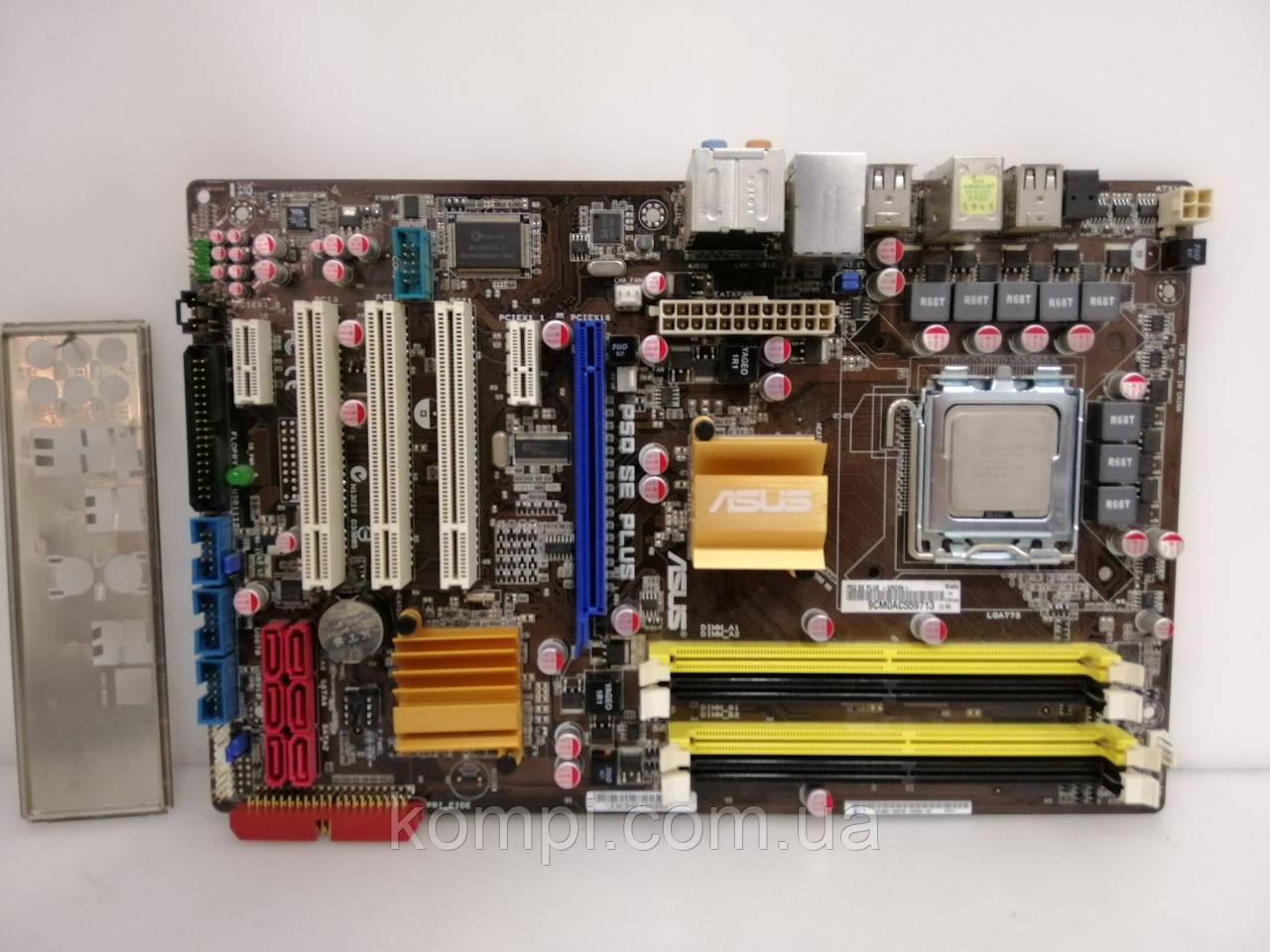 Материнська плата ASUS P5Q SE Plus +E8400 S775/QUAD P45 DDR2