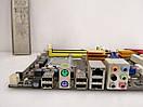 Материнська плата ASUS P5Q SE Plus +E8400 S775/QUAD P45 DDR2, фото 2