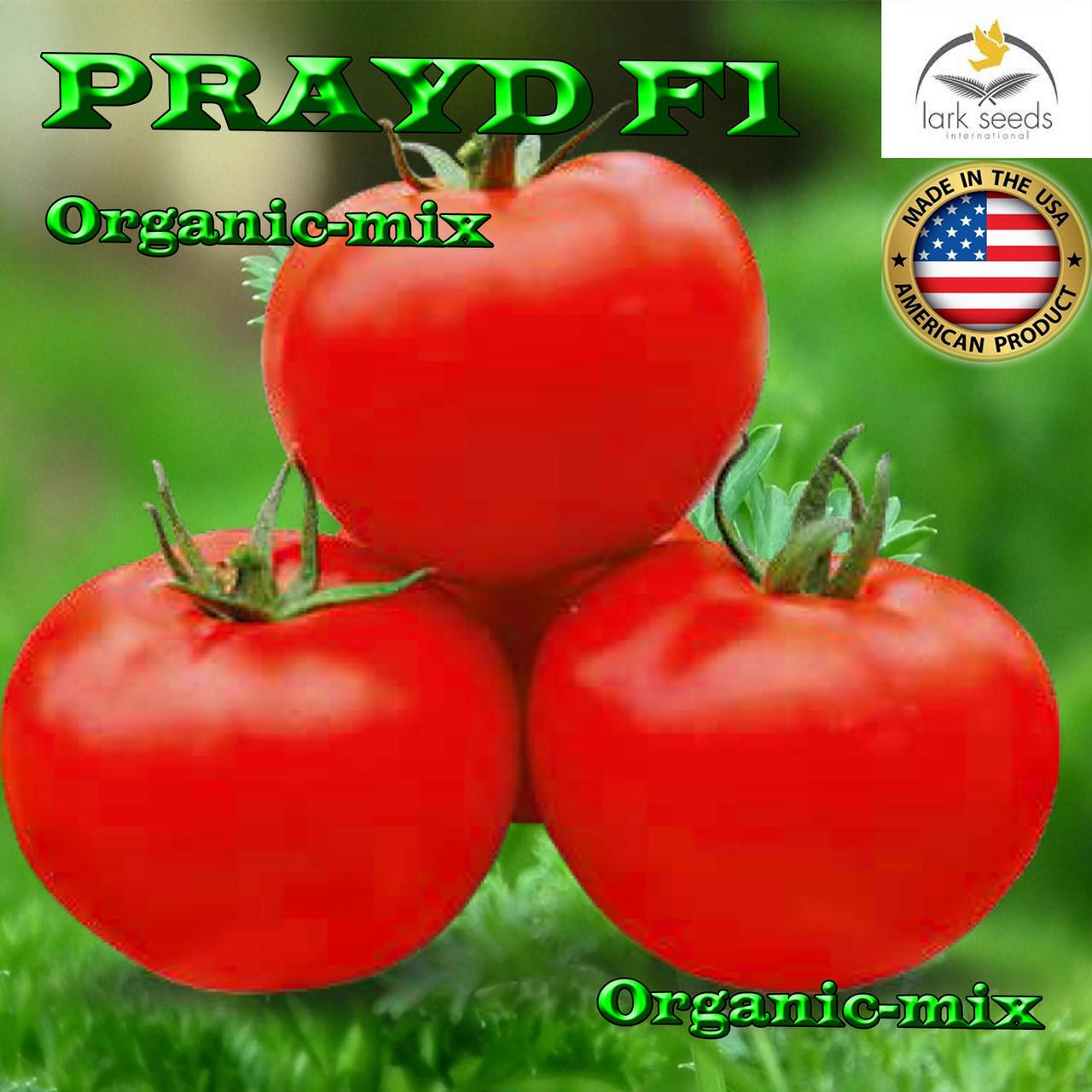 Томат ПРАЙД F1 / PRAYD F1, ТМ Lark Seeds, 250 семян