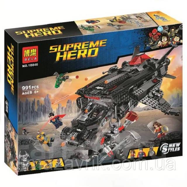 "Конструктор Bela 10846 (Аналог Lego Super Heroes 76087) ""Нападение с воздуха"" 1044 детали"