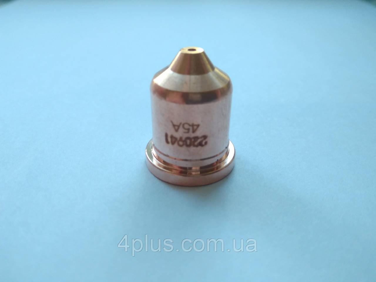 220941 Сопло 45A Hyperterm Powermax