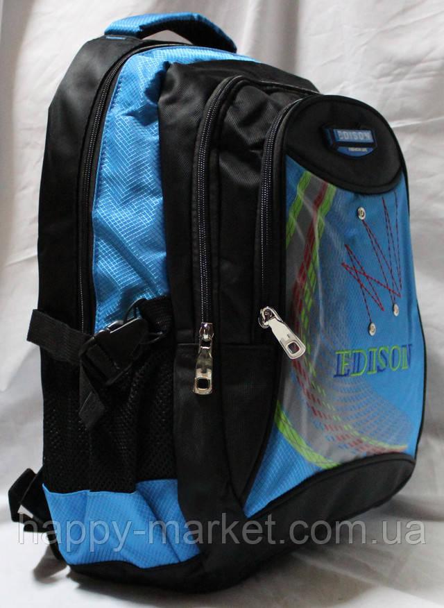 Ранец рюкзак школьный ортопедический классика Edison  19-78-1