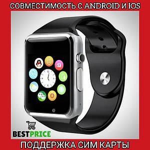 Смарт-часы с сим картой Smart Watch A1 Black