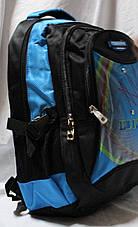 Ранец рюкзак школьный ортопедический классика Edison  19-78-3, фото 2