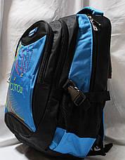 Ранец рюкзак школьный ортопедический классика Edison  19-78-3, фото 3